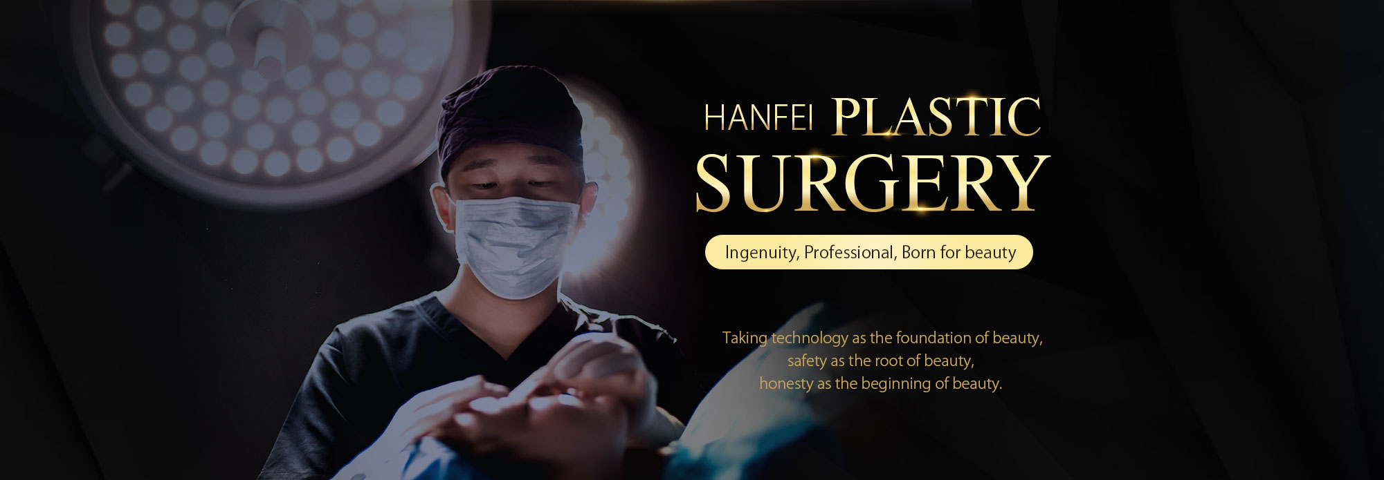 cosmetic surgeries photos in hanfei china