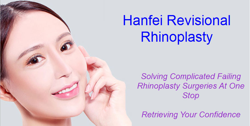 Revisional Rhinoplasty